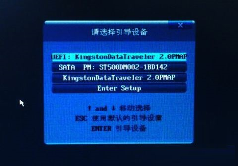 什么情况能用UEFI安装系统?